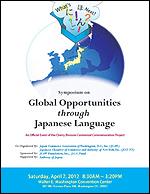 Symposium Flyer Download